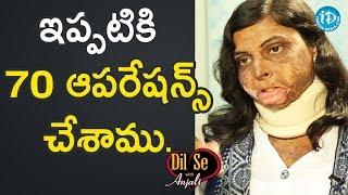 ఇప్పటికి 70 ఆపరేషన్స్ చేశాము - Neehaari Mandali || Dil Se With Anjali - IDREAMMOVIES
