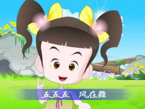Learn Chinese for Kids  : Counting 5-6-7-8