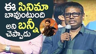 Director Gunasekhar Superb Speech @ Keshava Movie Pre-Release Event | TFPC - TFPC