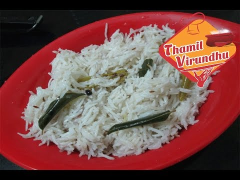 coconut milk rice - variety rice recipe -