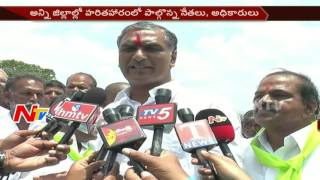 Telangana Ministers Participated in 3rd Phase of Haritha Haram Launch || NTV - NTVTELUGUHD