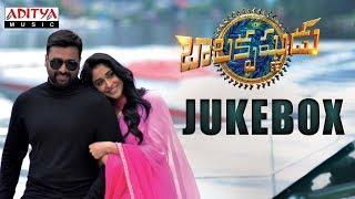 Balakrishnudu Jukebox | Balakrishnudu Songs | Nara Rohit, Regina Cassandra | Mani Sharma - ADITYAMUSIC