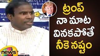 KA Paul Comments On America President Trump | KA Paul Press Meet In Tirupati | Mango News - MANGONEWS