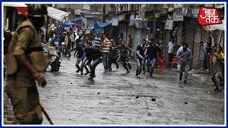 जम्मू-कश्मीर: कुलगाम में पत्थरबाज़ फिर उतरे सड़कों पर | देश तक - AAJTAKTV