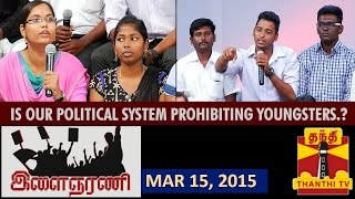 "Ilaignar Ani 15-03-2015 ""Is Our Political System Prohibiting Youngsters.?"" – Thanthi TV Show"