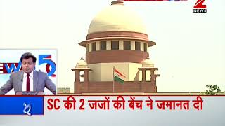 News 50 : No dialogue possible unless violence stops in Kashmir, says Supreme Court - ZEENEWS