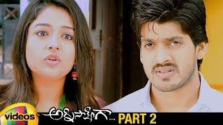 Agni Sakshiga Latest Telugu Full Movie HD   Nanda Kishore   Isha Ranganath   Part 2   Mango Videos - MANGOVIDEOS