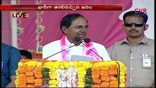 KCR Full Speech | TRS Praja Ashirvada Sabha at Wanaparthy | CVR News - CVRNEWSOFFICIAL