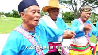 原夢起飛‧樂舞紀錄