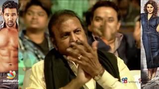 వాళ్ళ లాగా సెల్ఫ్ డబ్బా కొట్టుకోవలసిన అవసరం నాకు లేదు : మోహన్ బాబు | Luckunnodu audio launch - IGTELUGU