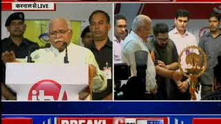 Karnal: iTV organises free medical health check-up camp, innaugrated by CM Manohar Lal Khattar - ITVNEWSINDIA