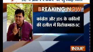 Karnataka Floor Test: SC says floor test will have to be postponed for decision on Bopaiah - INDIATV