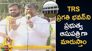 L Ramana Road Show At Chitrapuri Colony | L Ramana Controversial Comments on KCR | Mango News - MANGONEWS