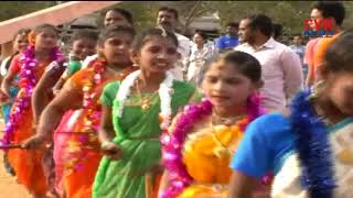 Government Conducted Sankranthi Celebrations in Kadapa | CVR NEws - CVRNEWSOFFICIAL