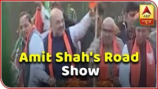Rajasthan Elections: Amit Shah's roadshow in Bikaner | Kaun Banega Mukhyamantri - ABPNEWSTV