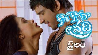Kotha Kothaga Unnadhi movie theatrical Trailer | Latest Tollywood Trailer - IGTELUGU
