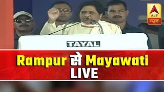 Azam Khan will have historic win in Rampur: Mayawati - ABPNEWSTV