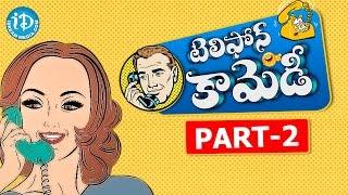 Telugu Comedy Scenes In Telephones || Back To Back Telephone Comedy Scenes - Part 2 - IDREAMMOVIES