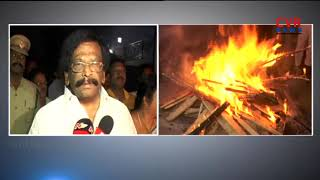 Minister Sidda Raghava Rao Participated in Bhogi Celebrations in Ongole | CVR NEWS - CVRNEWSOFFICIAL
