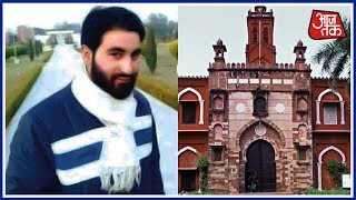 AMU Manaan Wani Row: More Than 1200 Students Threaten To Leave University - AAJTAKTV
