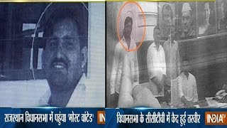 Rajasthan's most wanted criminal seen in Assembly - INDIATV