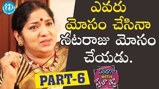 Actress Siva Parvathi Exclusive Interview - Part #6 || Saradaga With Swetha Reddy - IDREAMMOVIES