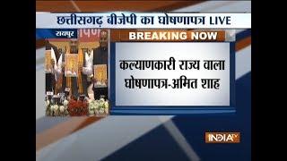 Chhattisgarh Assembly Elections 2018: Amit Shah releases BJP manifesto - INDIATV