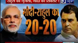 गुजरात विधानसभा चुनाव 2017: कांग्रेस अध्यक्ष बनने के बाद राहुल गांधी की पहली अग्निपरिक्षा - ITVNEWSINDIA