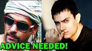 Aamir Khan to advice Salman Khan  | Bollywood News
