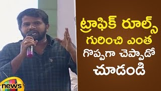 Hyper Aadi Superb Speech At Rachakonda Police Traffic Awareness Program | Latest Political News - MANGONEWS
