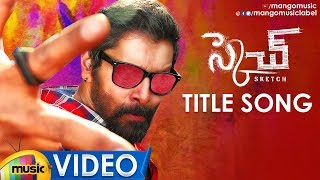 Vikram Sketch Movie Songs | Sketch Title Song Full Video | Vikram | Tamanna | Thaman S | Mango Music - MANGOMUSIC