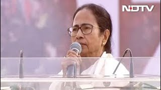 बदल दो, बदल दो, दिल्ली की सरकार बदल दो : ममता बनर्जी - NDTVINDIA