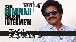 Actor Brahmaji Exclusive Interview | Next Nuvve Movie | TFPC - TFPC