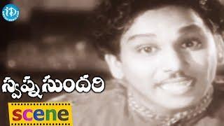 Swapna Sundari Movie Scenes - ANR Dreams About Anjali Devi || ANR, Anjali Devi - IDREAMMOVIES
