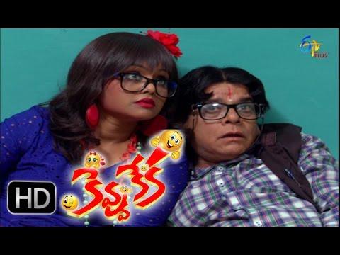 Kevvu Keka - 9th January 2016 - Full Episode 24 - ETV Plus | cinevedika.com
