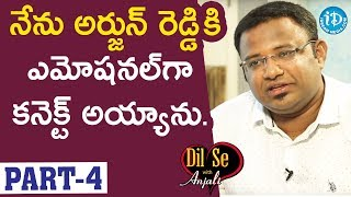 APPSC Group 1 2018 State 1st Rank Nishanth Reddy Interview Part#4 | Dil Se With Anjali #68 - IDREAMMOVIES