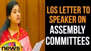 AAP MLA Alka Lamba Addresses Delhi Assembly On LGs Letter to Speaker on Assembly Committees - MANGONEWS