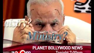 Mallika Sherawat's special demands to PM Narendra Modi - PROMO