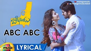 Jadoogadu Telugu Movie | ABC ABC Song With Lyrics | Naga Shourya | Sagar Mahati - MANGOMUSIC