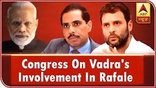 Samvidhan Ki Shapath: Correct your facts: Congress on Robert Vadra's involvement in Rafale - ABPNEWSTV
