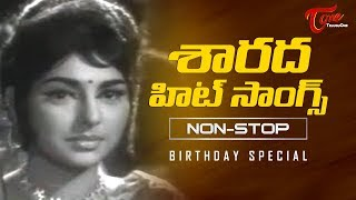 Sarada All Time Hit Songs | Birthday Special Telugu Video Songs Jukebox | TeluguOne - TELUGUONE