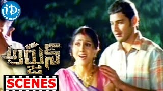 Arjun Movie Scenes - Mahesh Babu Clear rumors about Keerthi's affair || Shriya Saran - IDREAMMOVIES