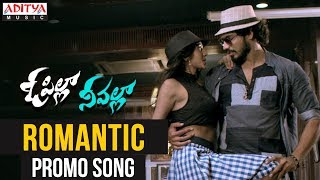 Romantic Promo Song | O Pilla Nee Valla | Krishna Chaitanya, Rajesh Rathod, Monika Singh - ADITYAMUSIC
