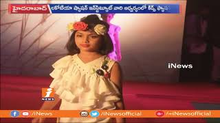 Evolve The Kids Fashion Show At Lakhotia College Of Design | Hyderabad | iNews - INEWS