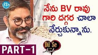 IEC Vice Chairman, MD Srinivasa Farms Suresh Rayudu Chitturi Interview Part #1 || Business Icons - IDREAMMOVIES