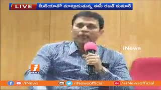 Telangana Election Commissioner Rajith Kumar Press Meet On Panchayat Elections | iNews - INEWS