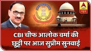 SC to hear CVC's report on bribe charges against Alok Verma - ABPNEWSTV