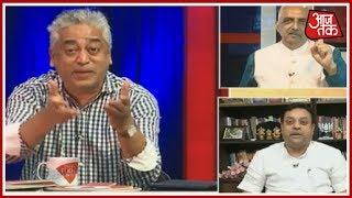 """Sambit Patra पर भड़के Rajdeep Sardesai, बोले """"हमेशा हसी मज़ाक से दूसरों को नीचा दिखाते रहना ठीक नहीं"""" - AAJTAKTV"""