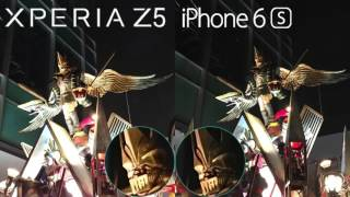 iPhone 6s vs Xperia Z5 Comparison, Camera Review!