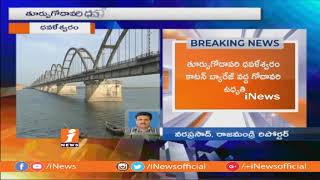 Flood Water Flow Increased in Dhavaleswaram Barrage | Water Releases Into Sea | iNews - INEWS